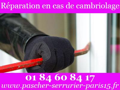 Réparation en urgence en cas de cambriolage par le serrurier Paris 15